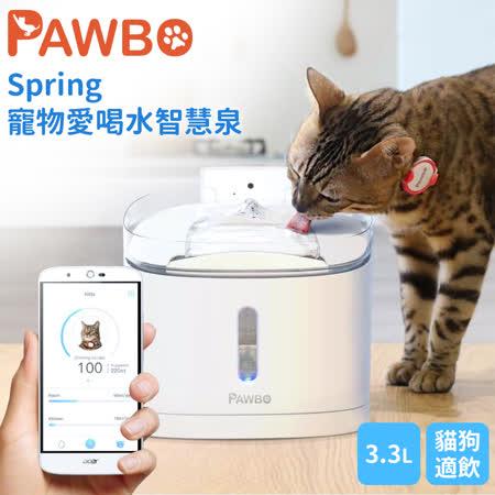 Pawbo波寶 智能寵物活泉飲水機