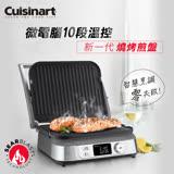 美國Cuisinart美膳雅 液晶溫控多功能煎烤盤 GR-5NTW
