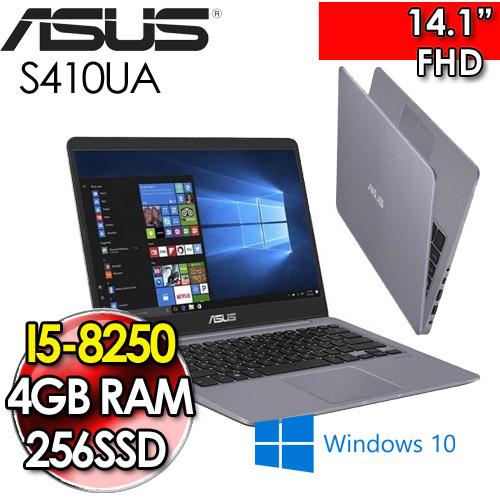 [福利品]華碩 ASUS VivoBook S410UA 14吋  i5-8250/4G/256G SSD 金屬灰 輕薄窄邊筆電 贈藍芽無線耳機、無線美型滑鼠
