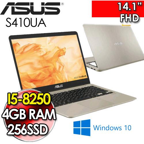 [福利品]華碩 ASUS VivoBook S410UA 14吋 i5-8250/4G/256G SSD 冰柱金 輕薄窄邊筆電 贈藍芽無線耳機、無線美型滑鼠