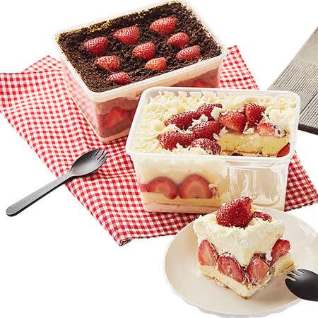 麥麥先生 重量級爆滿 草莓蛋糕寶盒綜合2盒