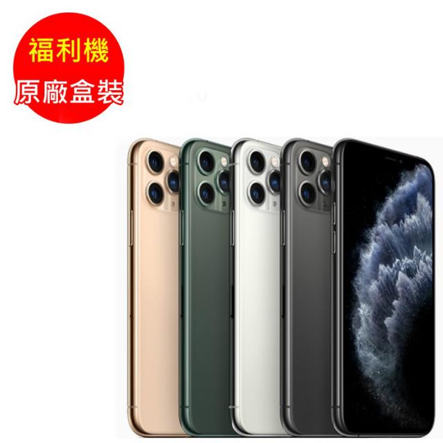 【原廠盒裝】福利品_iPhone 11 Pro Max 256G_九成新A