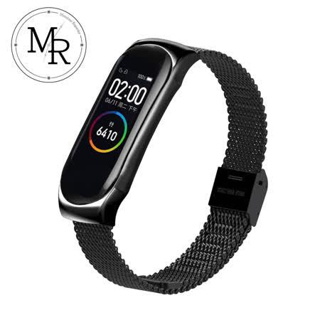 MR 小米手環3/4通用金屬編織卡扣式錶帶(黑色)