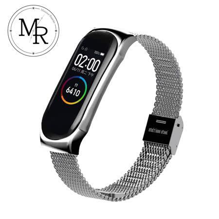 MR 小米手環3/4通用金屬編織卡扣式錶帶(銀色)