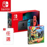 任天堂 Switch新型電力加強版主機紅&藍+健身環大冒險同捆組+遊戲片任選