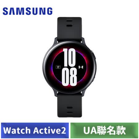 三星Galaxy Watch Active 2  Under Armour聯名款 智慧手錶