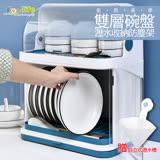 [Conalife ]廚房美學雙層碗盤瀝水收納防塵架(1入)-加贈不銹鋼隔熱碗X1