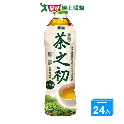 茶之初台灣四季春535mlx24
