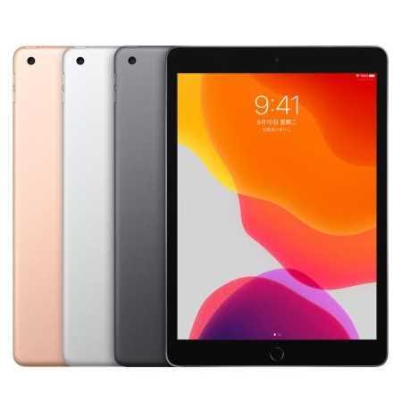 Apple iPad 10.2吋 7th 128GB WiFi 平板電腦 _ 台灣公司貨 (2019)【贈:螢幕保護貼 + 專用機背蓋 】
