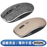 INTOPIC 廣鼎 2.4GHz飛碟無線光學鼠(MSW-751)