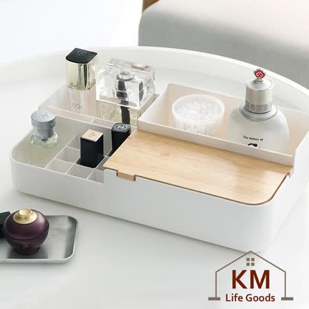 KM生活 日式簡約木蓋收納盒