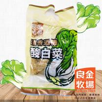 【良金牧場】金門高粱酒糟酸白菜(清香) (600g/包)