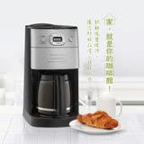 美國 Cuisinart 美膳雅 12杯全自動研磨美式咖啡機 DGB-625BCTW