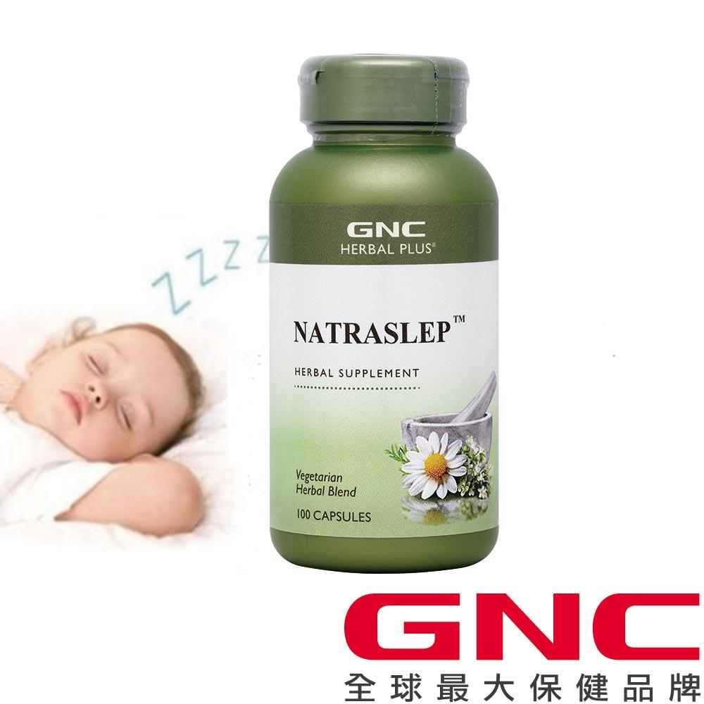 【GNC 健安喜】 安可舒膠囊 100顆(西番蓮/香蜂草/洋甘菊)