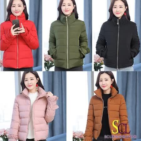 SCL  超值短版修身袖鋪綿外套