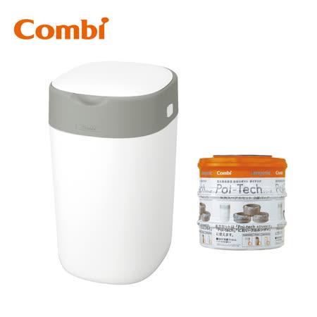 Combi 尿布處理器+膠捲3入