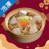 海味街芋頭炊粉2725G/盒