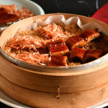 青葉臺菜 鰻魚櫻花蝦米糕禮盒
