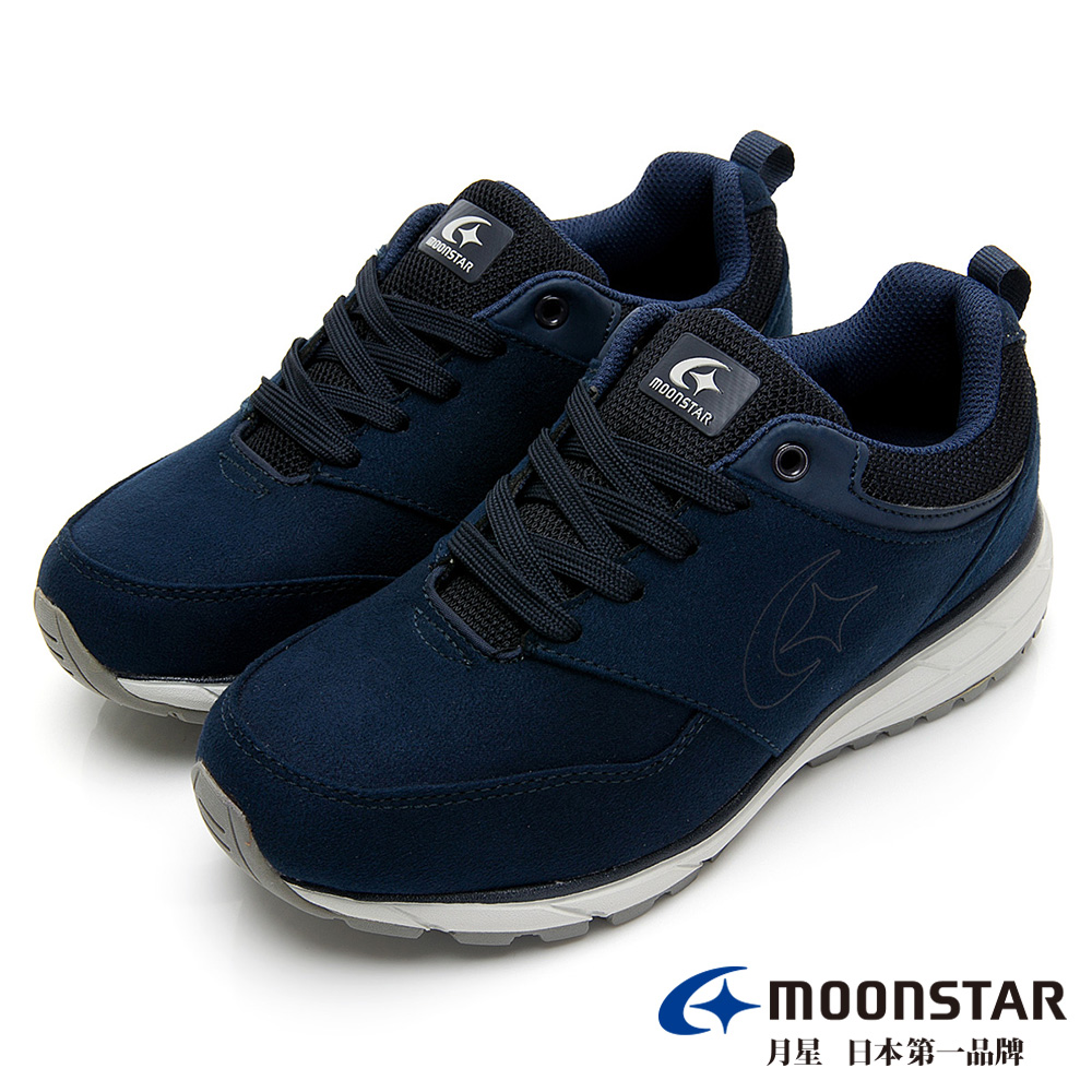 【日本MoonStar女鞋】輕量防水專利機能鞋(深藍)
