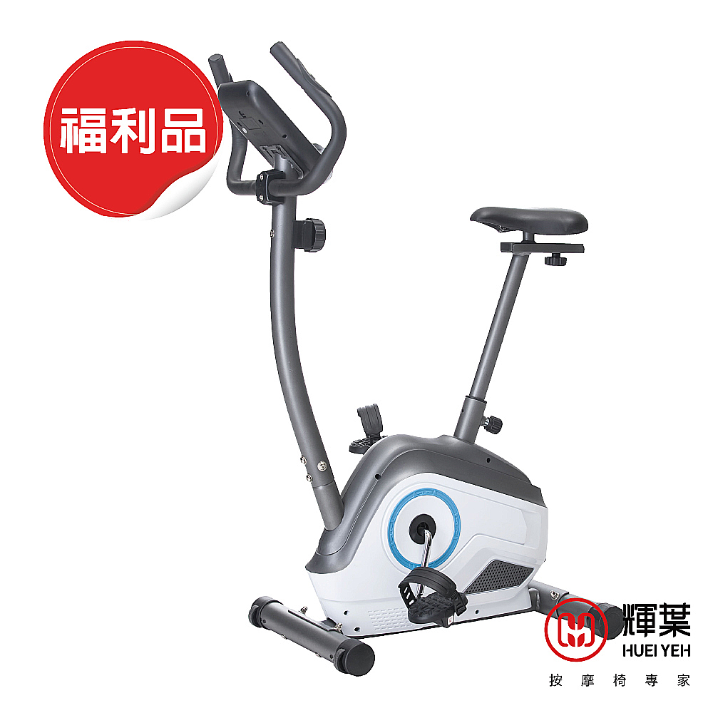 輝葉 輕商用磁控健身車HY-20149(福利品)