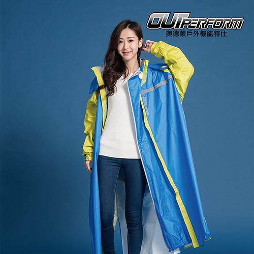 OutPerform-頂峰360度全方位背包前開式雨衣-寶藍/芥末黃