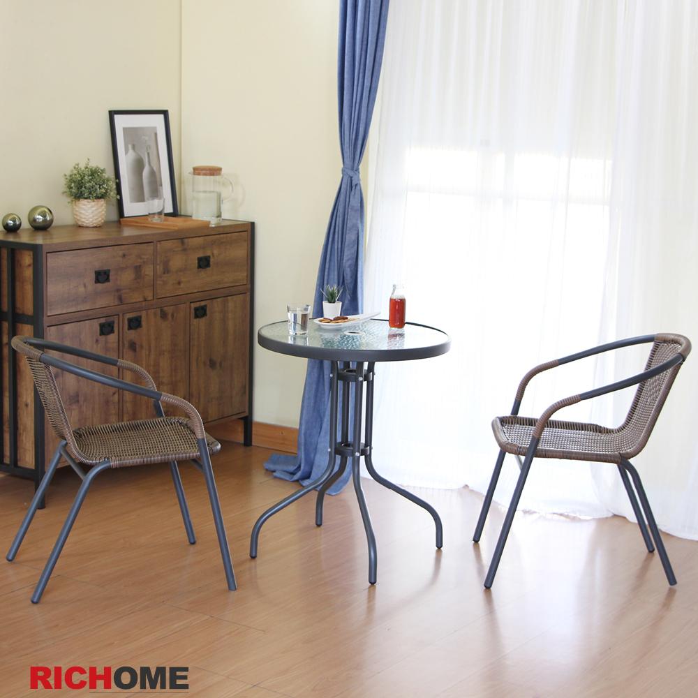 【RICHOME】奧利爾休閒桌椅組(一桌二椅)(圓桌款)