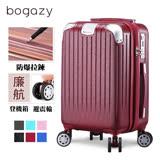 【Bogazy】靜秘時光 18吋登機箱/避震輪/防爆拉鍊/可加大行李箱(酒紅色)