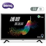 【促銷】BenQ 32吋LED液晶顯示器+視訊盒C32-310 含運送