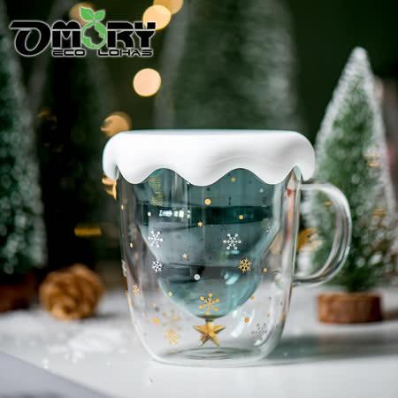 OMORY雙層玻璃聖誕杯300ML