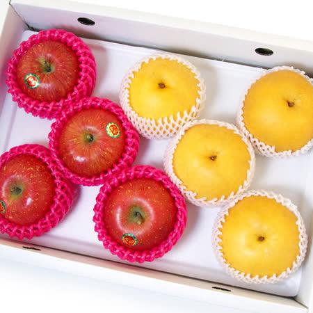 愛上水果 八星報喜蘋梨禮盒