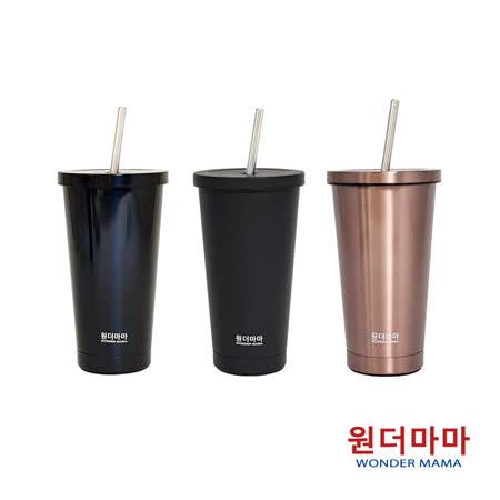 韓國WonderMama 316保溫吸管杯480ml