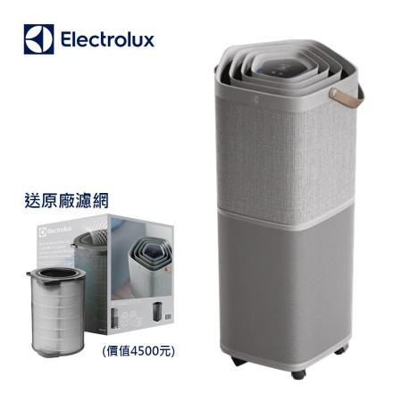 Electrolux 伊萊克斯  高效抗菌智能旗艦清淨機
