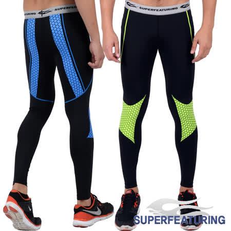 SUPERFEATURING  專業跑步/三鐵 壓縮緊身褲