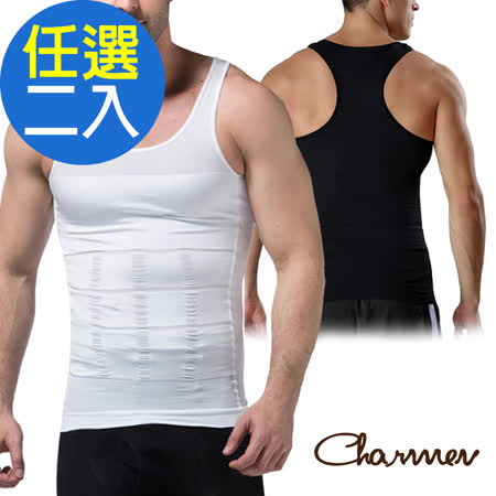 Charmen 坦克加壓 工字型交叉男性塑身衣 2入