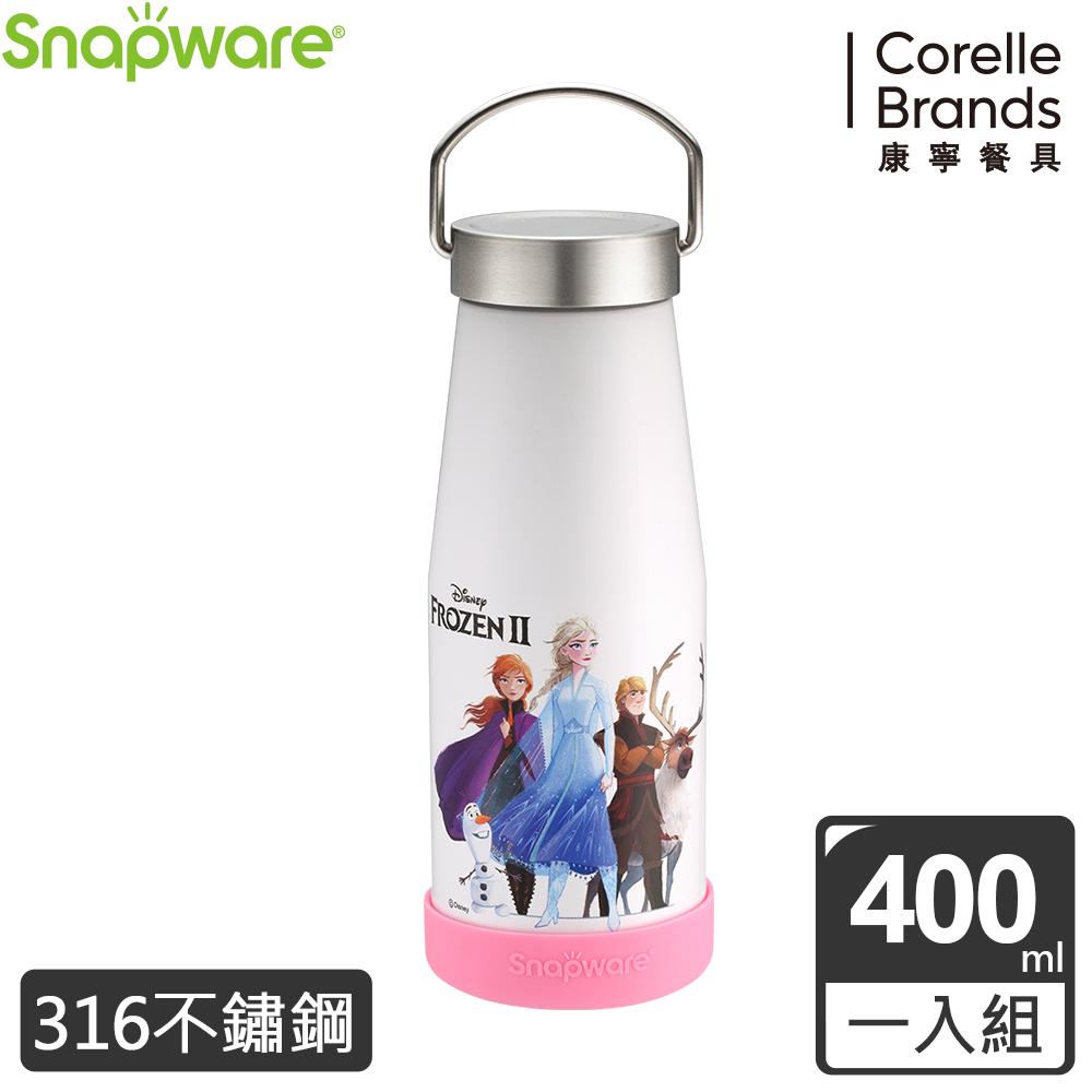 Snapware康寧密扣 冰雪奇緣超真空不鏽鋼保溫杯400ml
