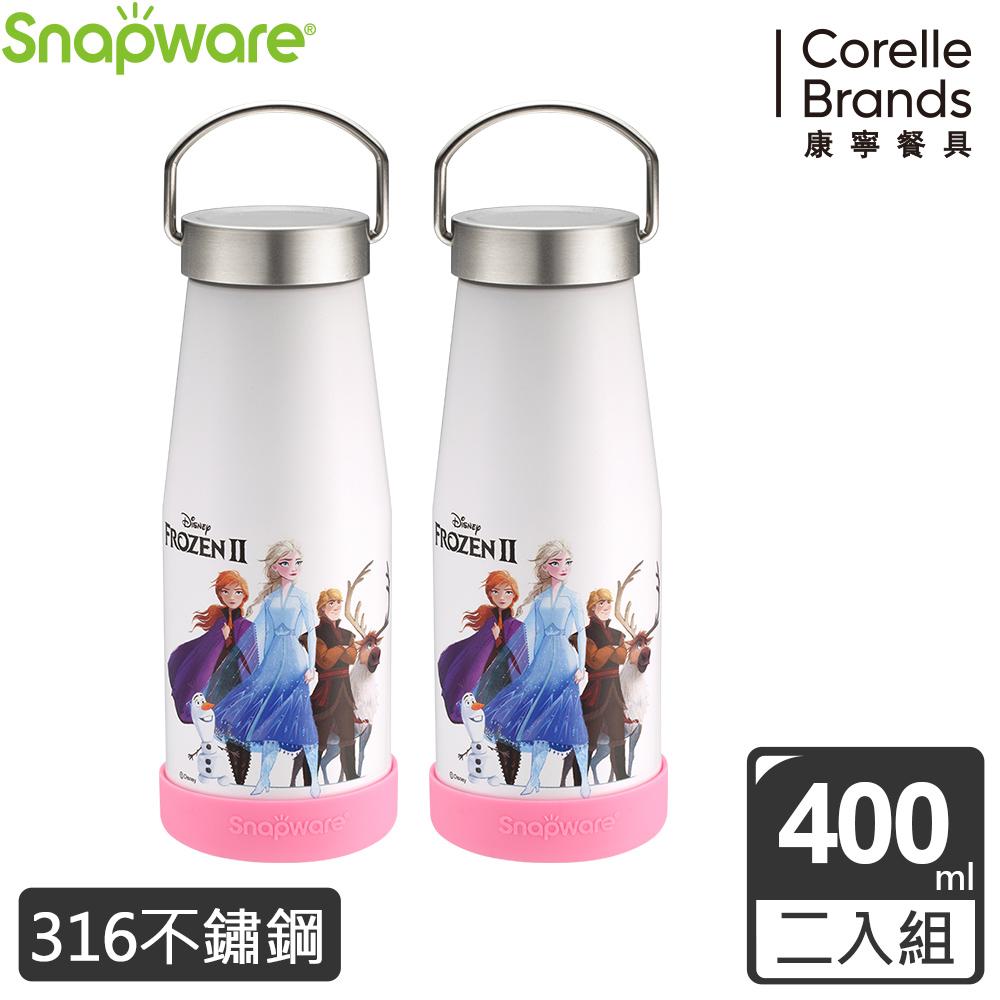 Snapware康寧密扣 冰雪奇緣超真空不鏽鋼保溫杯400ml-兩入組