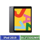 Apple iPad 2019 10.2吋 32G WiFi 太空灰 (MW742TA/A)-【送玻璃保護貼+萬國電源轉接頭+平板支架+觸控筆+魔術萬用巾+糖果繞線器帶屏幕擦】