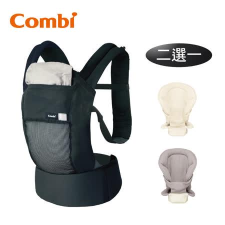 Join Mesh 透氣減壓 腰帶式背巾+新生兒內墊
