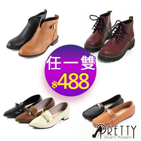 Pretty 秋冬時尚人氣靴款