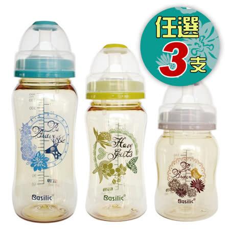 貝喜力克 防脹氣PPSU奶瓶3入組