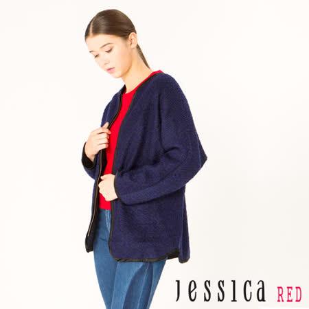 JESSICA RED 保暖混羊毛素面外套
