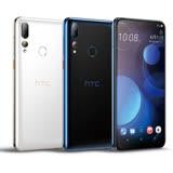 HTC Desire 19+ (6G/128G) 6.2吋三鏡頭智慧機-加送空壓殼+保貼