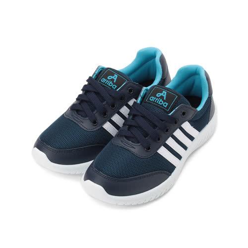 ARRIBA 四線綁帶運動鞋 藍 AB-8084 女鞋 鞋全家福