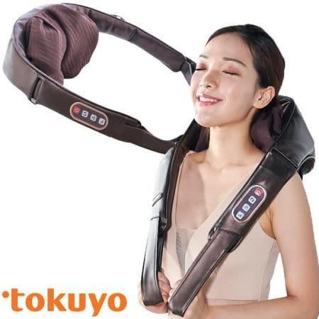 tokuyo 肩頸鬆PLUS  肩頸按摩器 TH-535