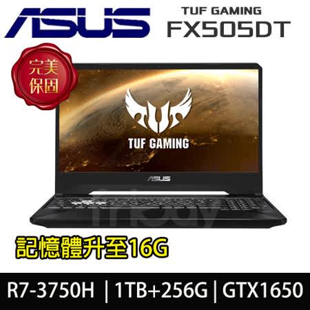 ASUS Ryen7/16G 雙碟/GTX1650獨顯電競