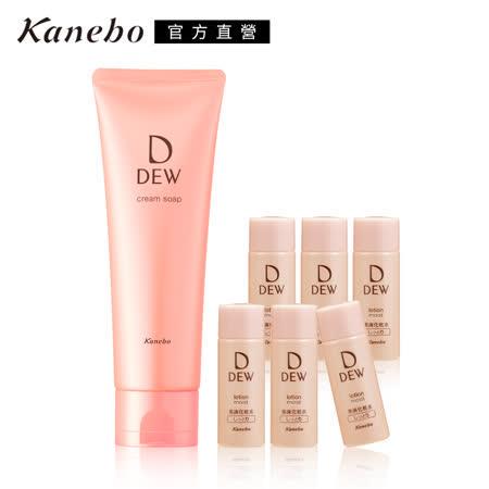 【佳麗寶】 DEW水潤洗顏皂霜125g