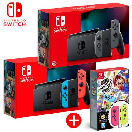 任天堂Switch電量加強版+派對 Joy-Con組合包