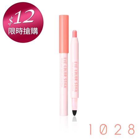 1028  我的啾唇筆(01草莓唇色)