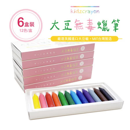 MIT大豆蠟筆 12色加長版6盒