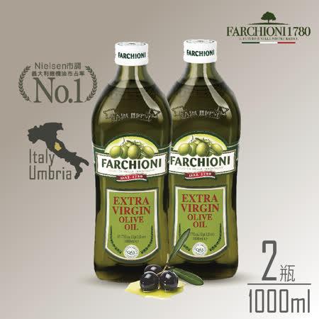 法奇歐尼 大綠瓶  特級冷壓初榨橄欖油 2瓶組